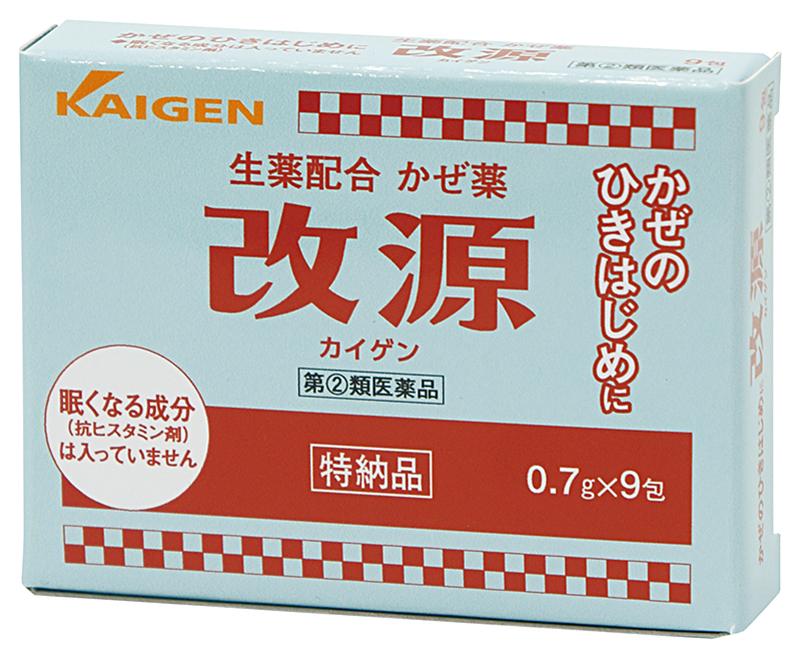 【感冒薬】(指定第2類医薬品) 改源 9包