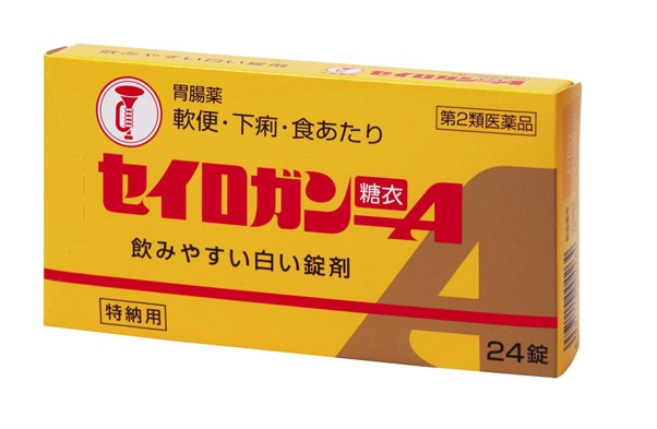 【下痢・整腸薬】(第2類医薬品) セイロガン糖衣A 24錠