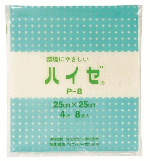 【衛生材料・器具】ハイゼガーゼ P−8 8枚
