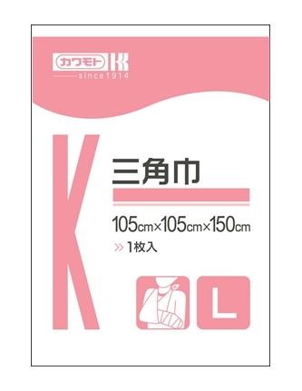 【衛生材料・器具】三角巾 Lサイズ 1枚