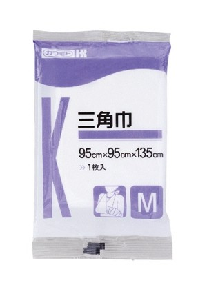 【衛生材料・器具】三角巾 Mサイズ 1枚