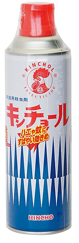 【殺虫剤】(防除用医薬部外品) キンチョール 450mL
