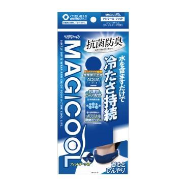 【冷却材】マジクールフィット<抗菌防臭>(カラー:ネイビー)