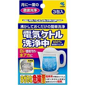 【その他・雑貨】電気ケトル洗浄中 3包