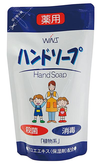 【手指消毒】(医薬部外品) ウインズ薬用ハンドソープ詰替用 200mL