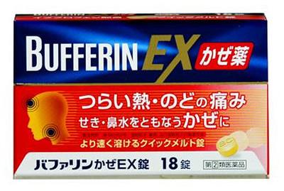 【感冒薬】(指定第2類医薬品) ★バファリンかぜEX錠 18錠