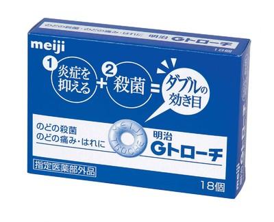 【せき・のど】(指定医薬部外品) 明治Gトローチ 18錠
