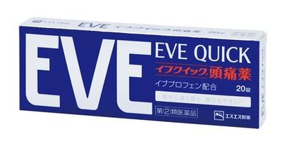 【解熱鎮痛剤】(指定第2類医薬品) ★イブクイック頭痛薬 20錠