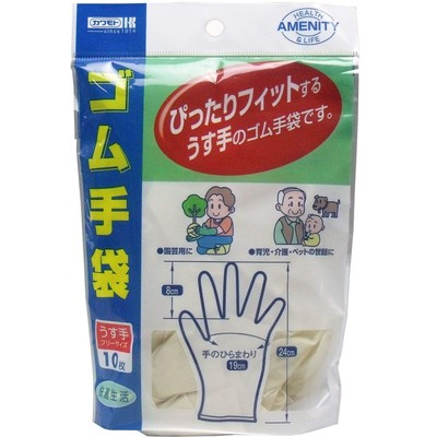 【その他・雑貨】ゴム手袋 フリーサイズ 10枚
