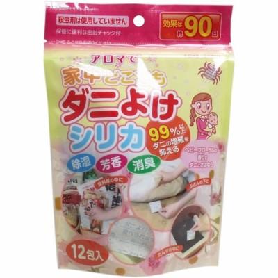 【消臭・芳香・除湿剤】ダニよけシリカ 12包