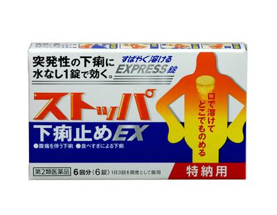 【下痢・整腸薬】(第2類医薬品) ストッパ下痢止めEX 6錠