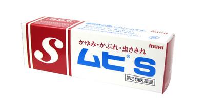 【外皮用薬】(第3類医薬品) ムヒS 6g