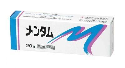 【外皮用薬】(第2類医薬品) メンタム 20g