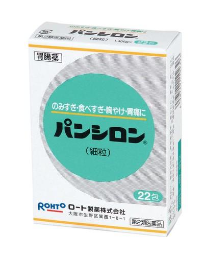 【胃腸薬】(第2類医薬品) パンシロン 22包