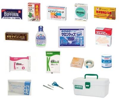 【セット】救急セット 16点
