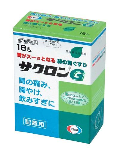 【胃腸薬】(第2類医薬品) サクロンG 18包
