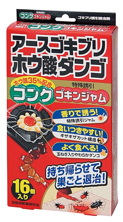 【殺虫剤】(防除用医薬部外品) アースゴキブリホウ酸ダンゴ コンクゴキンジャム 16個