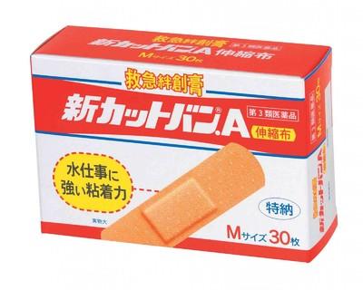 【絆創膏】(第3類医薬品) 新カットバンA伸縮布<Mサイズ> 30枚