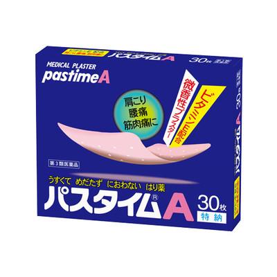【外用消炎鎮痛薬】(第3類医薬品) パスタイムA 30枚