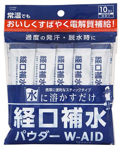 【その他・雑貨】経口補水パウダー W−AID 6g×10包