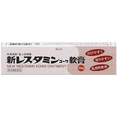 【外皮用薬】(第3類医薬品) 新レスタミンコーワ軟膏 30g
