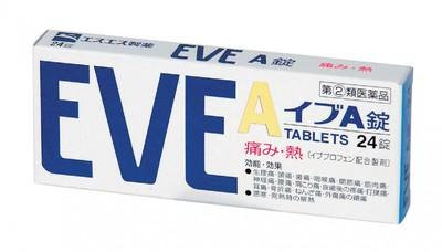【解熱鎮痛剤】(指定第2類医薬品) ★イブA錠 24錠