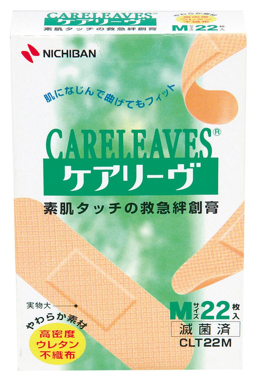 【絆創膏】(一般医療機器) ケアリーヴ<Mサイズ> 22枚