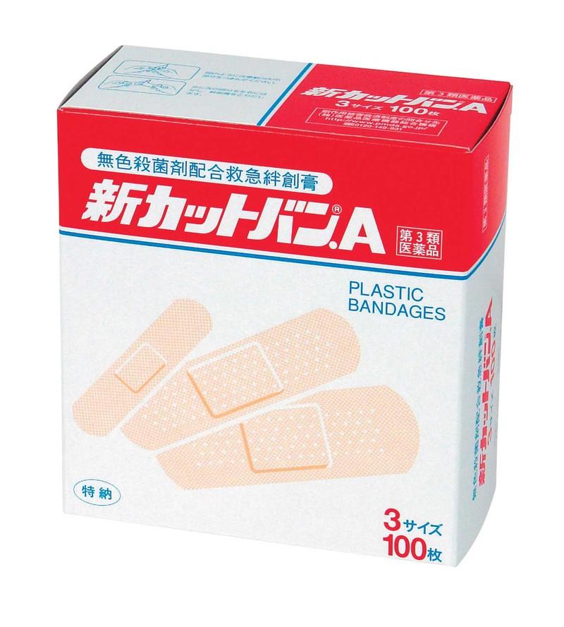 【絆創膏】(第3類医薬品) 新カットバンA 3サイズ<大・中・小> 100枚